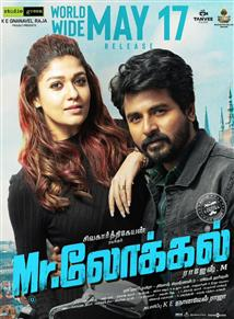 Mr. Local - Movie Poster